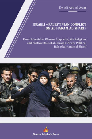 Israeli Palestinian Conflict on al Haram al Sharif